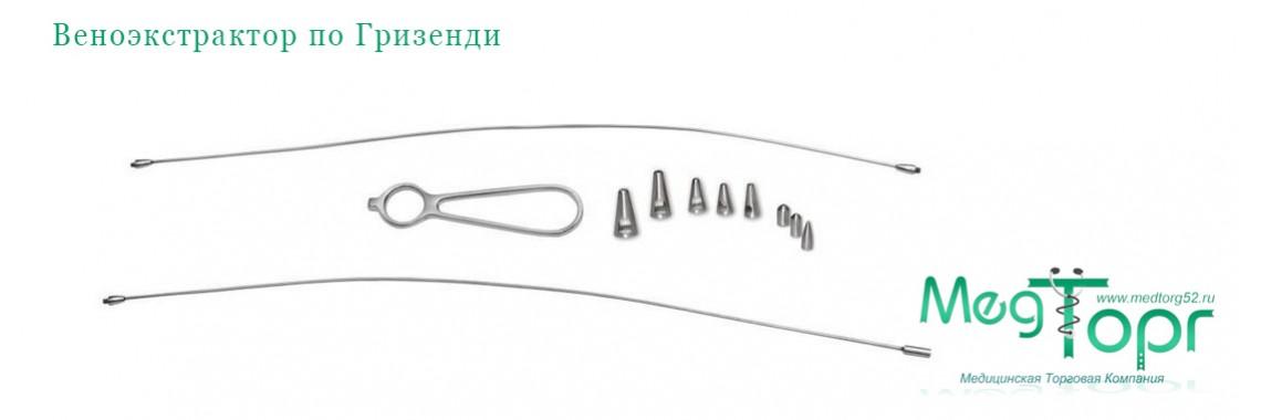Инструмент из Ворсмы
